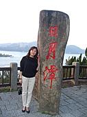 甘肅六姝由台灣:1209日月潭1.jpg