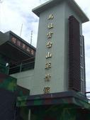 2011重返馬祖:D1台北南竿016.jpg