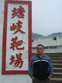 2011重返馬祖:D2南竿北竿051.jpg