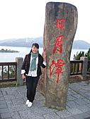 甘肅六姝由台灣:1209日月潭4.jpg