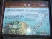 2011重返馬祖:D1台北南竿076.JPG