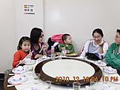 劉家小朋友:20101218季綸7.JPG