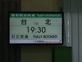 2011重返馬祖:D3北竿台北083.JPG