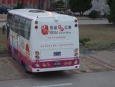2011重返馬祖:D3北竿台北085.JPG
