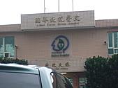 國軍北投醫院:北投國軍醫01 .jpg