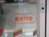 2011重返馬祖:D2南竿北竿061.JPG