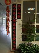 國軍北投醫院:北投國軍醫03 .jpg