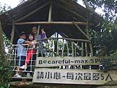 2010頭城農場:0809頭城農場09.JPG