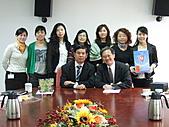 甘肅六姝由台灣:1210南投衛生局.jpg
