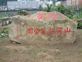 2011重返馬祖:D1台北南竿090.JPG