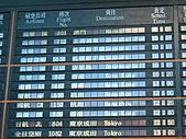 2010北海道:2010北海道002.jpg