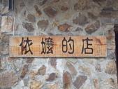 2011重返馬祖:D1台北南竿094.JPG