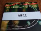 2011重返馬祖:D1台北南竿095.JPG