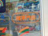 2011重返馬祖:D1台北南竿032.JPG