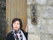 2011重返馬祖:D3北竿台北004.JPG