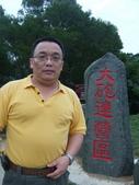 2011重返馬祖:D1台北南竿105.jpg
