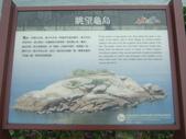 2011重返馬祖:D3北竿台北006.JPG