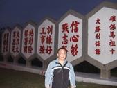 2011重返馬祖:D1台北南竿106.JPG