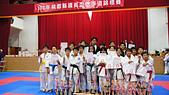 101年桃園縣議長盃空手道錦標賽:DSC02802.jpg