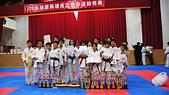 101年桃園縣議長盃空手道錦標賽:DSC02800.jpg