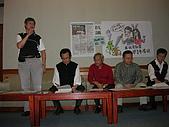 20091105抗議馬政見跳票記者會:DSCN3693.JPG