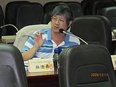 20091210-11勞動派遣保護國際研討會-石油工會曾銘恩攝:981211勞動派遣保護國際研討2-103.jpg