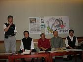 20091105抗議馬政見跳票記者會:DSCN3694.JPG