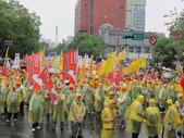 20130501官逼民反大遊行:IMG_9476.JPG