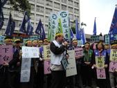 20140314反亂併爭永續:DSCN0311.JPG