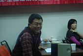 20091217-18會務人員工作坊:DSC02946.JPG