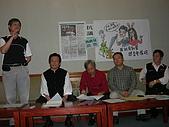 20091105抗議馬政見跳票記者會:DSCN3695.JPG
