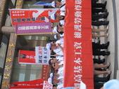 20130827基本工資至勞委會抗議:20130827_007.JPG