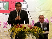 20140617本會第五屆第3次代表大會:圖06連勝文先生致辭.JPG