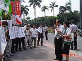 20090826聲援土銀工會反對釋股:DSC02385.JPG