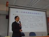 20131218建教合作制度如何向前走:20131218011.JPG