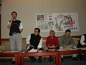 20091105抗議馬政見跳票記者會:DSCN3696.JPG