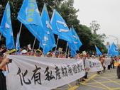 20140604本會聲援漢翔工會至經濟部抗議民營化:IMG_7967.JPG