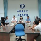2014/06/30~08/01大專學生暑期至本會實習:圖06參訪立院黨團.JPG