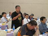 20140617本會第五屆第3次代表大會:圖17大會進行提案討論情形之2(第2次會).JPG