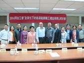 1031201福建工會來訪:圖05莊理事長與來訪福建工會幹部合影.JPG