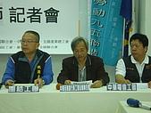 20090428五一行前誓師記者會:DSC00864.JPG