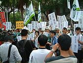 20090826聲援土銀工會反對釋股:20090826_001反對土銀釋股.JPG
