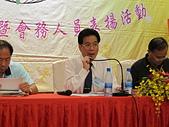 20140617本會第五屆第3次代表大會:圖15大會主席團蔡英德主持會議進行提案討論(第2次會).JPG