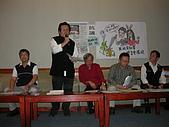 20091105抗議馬政見跳票記者會:DSCN3697.JPG