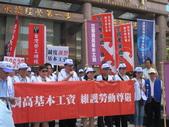20130827基本工資至勞委會抗議:20130827_008.JPG