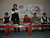 20091105抗議馬政見跳票記者會:DSCN3698.JPG