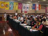 20130613全產總第五屆代表大會第二次會議:5-2代表20130613_021.JPG
