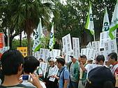 20090826聲援土銀工會反對釋股:20090826_002反對土銀釋股.JPG