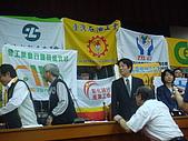 20091023工會法突襲群賢樓記者會:DSC02164.JPG