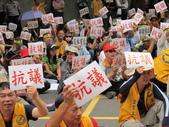 20140604本會聲援漢翔工會至經濟部抗議民營化:IMG_8037.JPG